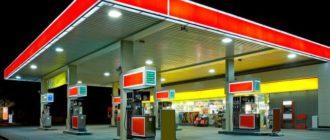 Несколько способов сэкономить на бензине
