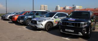 В Подмосковье прошел тест-драйв в рамках премии «Внедорожник года 2021»