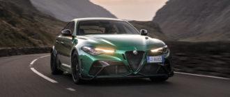 Stellantis поделился планами на Alfa Romeo, Jeep, Dodge, DS и Lancia