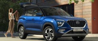 Объявлена цена на Hyundai Creta в новой топ-версии Smart