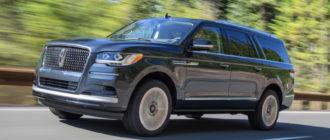 Обновленный Lincoln Navigator дебютировал с автопилотом