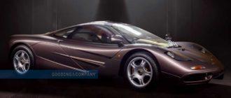 Самый дорогой McLaren в истории: суперкар F1 ушел с молотка за ₽1,5 млрд