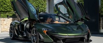 McLaren P1 HDK: уникальный супергибрид от ателье Lanzante
