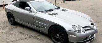 Владелец родстера Mercedes SLR McLaren 722 S оценил его в «справедливые» ₽62,5 млн