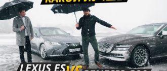 Кореец догнал и обогнал японца? Genesis G80 против Lexus ES  | Выбор есть!