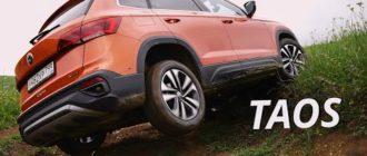 Интересный компактный кроссовер VW Taos | Наши тесты