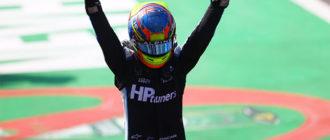 Формула 2: Воскресную гонку выиграл Оскар Пиастри