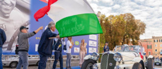 В Италии стартовал исторический Гран При Нуволари