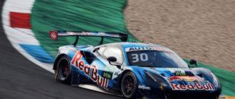 Лиам Лоусон продолжает удивлять скоростью в DTM
