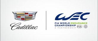 В 2023 году в WEC вернутся спортпрототипы Cadillac