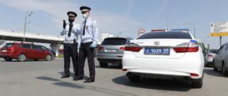 В России стало одним автомобильным штрафом меньше