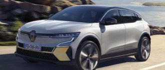 Электромобиль Renault Megane E-Tech: серийная версия