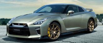 У суперкара Nissan GT-R появились новые версии T-spec