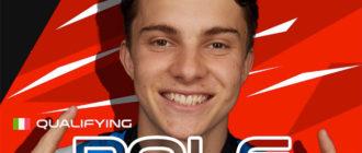 Формула 2: Квалификацию в Монце выиграл Пиастри