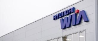 Hyundai открыла новый завод в России