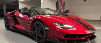 Владелец Lamborghini Centenario Roadster без пробега хочет за машину ₽408 млн