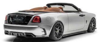 Rolls-Royce Dawn и Wraith получили обвес Softkit от ателье Mansory