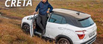 Чем лучше старой и почему её называют умной? Hyundai Creta 2021 | Наши тесты