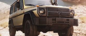 Для военных подготовлен Mercedes G-класса серии 464