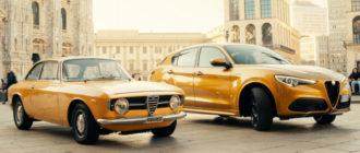 Alfa Romeo Stelvio: спецверсия в честь купе GT Junior