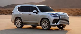 Представлен внедорожник Lexus LX нового поколения