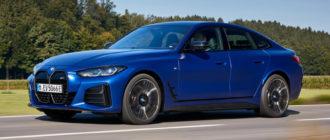 BMW i4 появится в России только в самой мощной M-версии