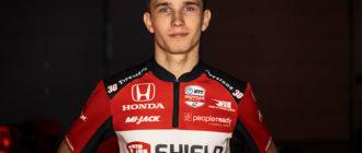 Кристиан Лундгард продолжит карьеру в IndyCar