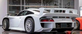 Дорожный суперкар Porsche 911 GT1 планируют продать за впечатляющие ₽851 млн