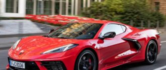 Corvette C8 для Европы растерял в мощности и при этом стал дороже