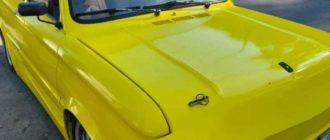 За многочисленные переделки владельцу ЗАЗ-968М аннулируют регистрацию ТС